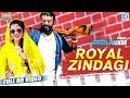 Download Shital Thakor - Royal Zindagi (Full VIDEO)   Dev Pagli   New Gujarati Song   RDC Gujarati MP3,3GP,MP4