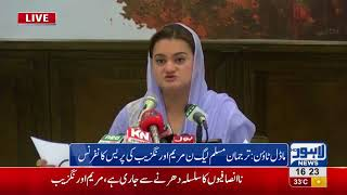 Authorities failed to prove corruption allegations against Nawaz Sharif