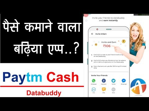 Earn Unlimited PayTm Cash With New DataBuddy App in Hindi Video