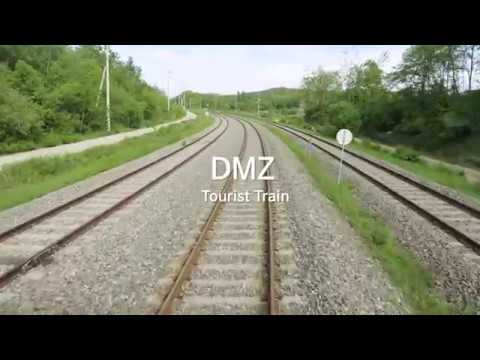 DMZ  Unification Train