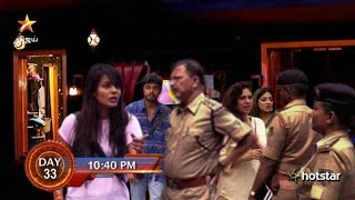 Bigg Boss Tamil 3 | 26th July - Day 33 Unseen | 25th July