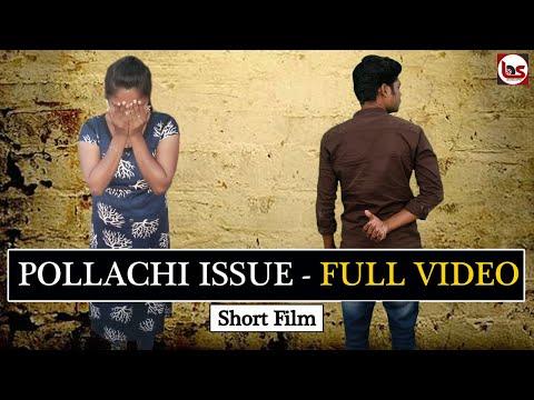 Xxx Mp4 பொள்ளாச்சி சம்பவம் முழு வீடியோ குறும்படமாக Bioscope Short Film Pollachi Issue Full Video 3gp Sex