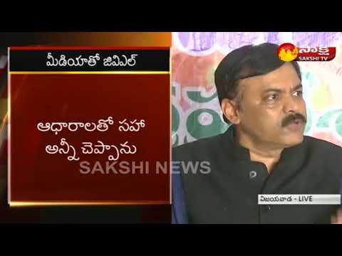 BJP MP GVL Narasimha Rao Speaks to Media || Slams Chandrababu - Watch Exclusive