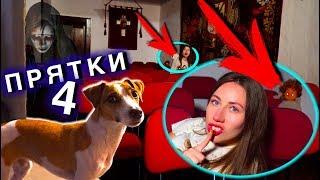 СТРАШНЫЕ ПРЯТКИ Что-То Пошло НЕ ТАК в Доме Призраке с Собакой Джиной Шестая Ночь | Elli Di Pets
