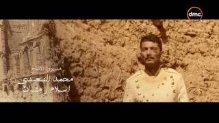 مقاطع مسلسل واحة الغروب - Wahet El Ghroub Series