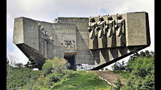 STRANGEST Places in Bulgaria