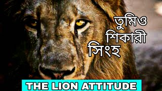 Best+bengali+attutude+status+video Videos - 9tube tv
