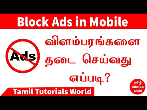 How to Block Ads in Mobile Tamil Tutorials World_HD