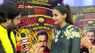 Why Cheat India: Emraan Hashmi talks about his upcoming film