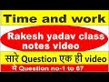 TIME AND WORK RAKESH YADAV CLASS NOTE VIDEO ALL QUESTION एक ह व ड य म Q NO 01 To 67 mp3