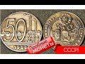 Download  Одна такая монета и ты будешь жить как царь! Сколько стоят пробные монеты СССР?  MP3,3GP,MP4