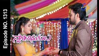 Swathi Chinukulu | 17th November 2017 | Full Episode No 1313 | ETV Telugu