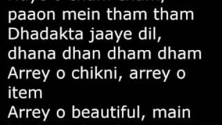 Tinku Jiya Yamla Pagla Deewana (Full) Lyrics HQ