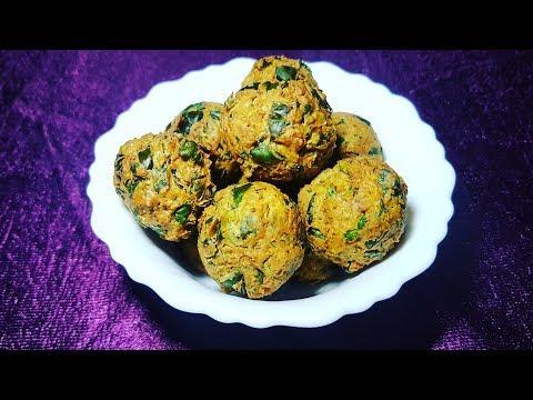 METHI MUTHIYA BALLS | Undhiyu balls | Undhiyu Muthiya | Undhiyu balls recipe