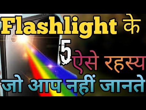 Mobile Flashlight 5 Secret Hidden   Nobody knows   Mobile Phone Flash Light Hidden Secret Trick 2018