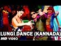 Lungi Dance Song Kannada Version Chennai Express Shahrukh Kh