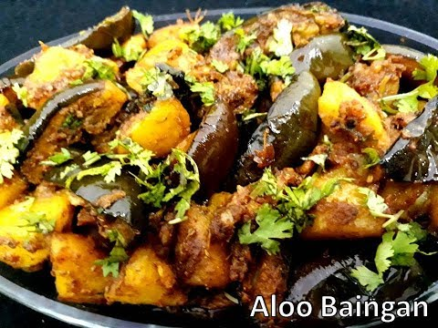 Aloo Baingan Ki Sabzi | Potato Eggplant Vegetable Recipe | Potato Brinjal Recipe
