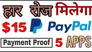 Bast paypal cash earning app Videos - 9tube tv