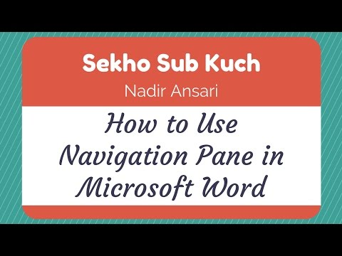 How to Use Navigation Pane in Microsoft Word [Urdu / Hindi] [Word Training]