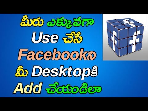 How To Add Facebook To Your Desktop In Computer | Telugu Tech Trends
