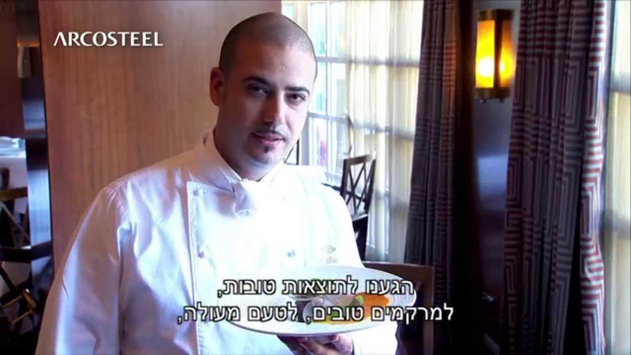 קינג דיוויד ירושלים - מח עצם ולחי בקר בבישול ארוך