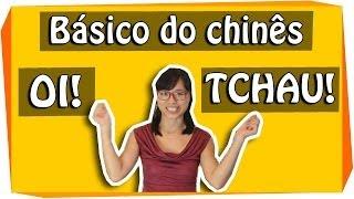 As Duas Palavras Mais Úteis em Chinês Mandarim: Oi e Tchau | Curso de Chinês | Pula Muralha