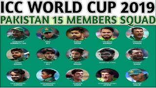 ICC Cricket World Cup 2019 Pakistan Squad  : PCB Announce Pakistan Team Squad For #WorldCup 2019