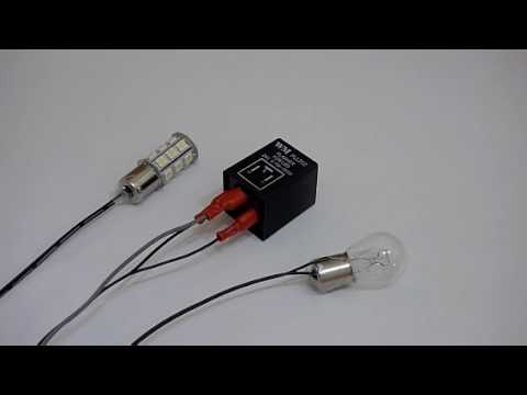 Electronic Turn Signal Blinker Flasher Relay