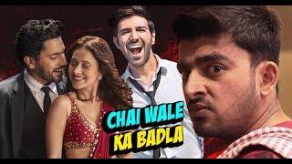 Chai Wale Ka Badla ft. Kartik , Nushrat & Sunny Nijar | RVCJ