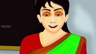 ENTE GRAMAM   Latest Malayalam Animation 2017   Malayalam Kids Animation   Part - 05