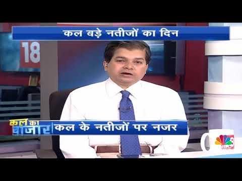 Kal Ka Bazaar   बाजार की तीन दिनों की तेजी पर ब्रेक   बैंक शेयरों में जमकर बिकवाली   CNBC Awaaz