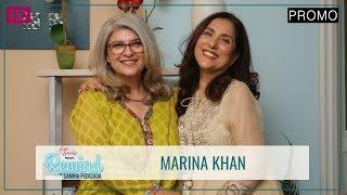 Marina Khan In Conversation With Samina Peerzada | Promo | Rewind With Samina Peerzada