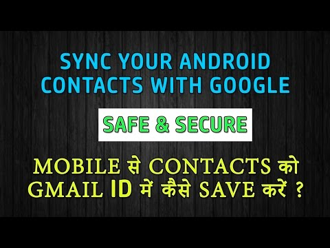 How To import or export contacts Number to Gmail | Sync your Android Contacts with Google