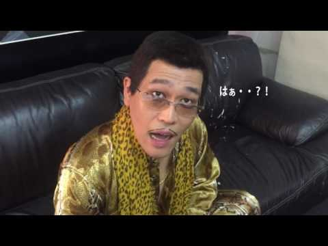 Special interview before PIKOTARO singing on video!(歌唱ビデオ撮影前特別インタビュー )/PIKOTAO(ピコ太郎)