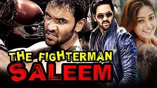 The Fighterman Saleem Telugu Hindi Dubbed Full Movie | Vishnu Manchu, Ileana D' Cruz