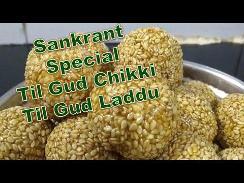 Sankrant Special Til Gud Chikki | Til Gud Laduu
