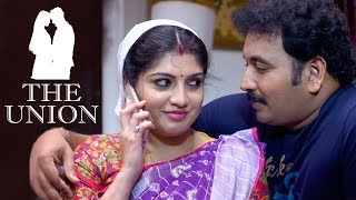 The Union | Kanmani & Chezhiyan | Best of Naayagi
