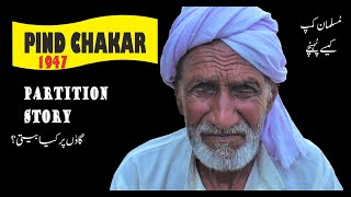 1947 PARTITION STORY OF KHUSHI MUHAMMAD FROM CHAK 275RB PUNJAB PAKISTAN