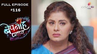 Bepanah Pyaar - 12th November 2019 - बेपनाह प्यार - Full Episode