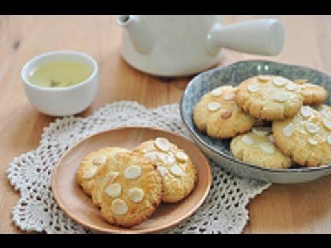古早味杏仁酥餅 。chinese almond Cookies
