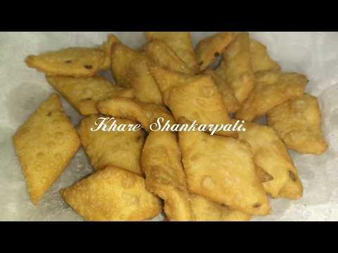 Khare (Jira) Shankarpali Recipe In Marathi