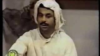Darb Alzalaq 13 Part 4 درب الزلق الحلقة الأخيرة