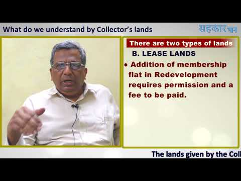 What do we understand by Collector's lands - Salil Rameshchandra