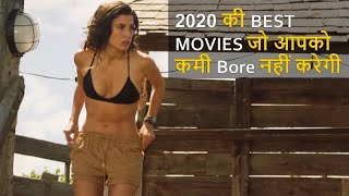 2020's Best Movies That Won't Make You Bored In Hindi & Eng Top 10