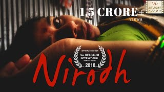 Nirodh - The Rubber | Husband's Friend and Wife | Hindi Short Film | Six Sigma Films