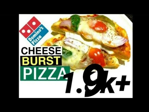 How To Make Dominos Cheese Burst Pizza / In Hindi