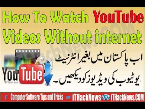 How to watch YouTube videos Offline for Android Phone Without internet || urdu/Hindi Tutorial ||