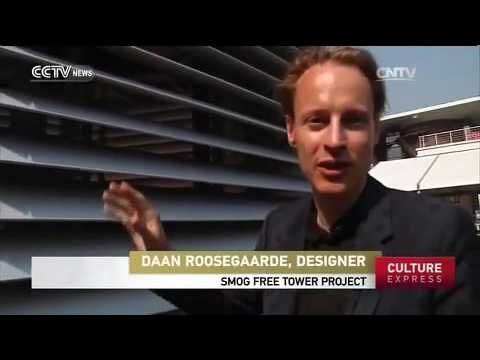 The tower that eats up smog and spits out clean air - CCTV News