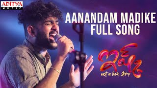 Aanandam Madike Lyrical | SidSriram | Ishq Songs | Teja Sajja, Priya Varrier  | MahathiSwaraSagar