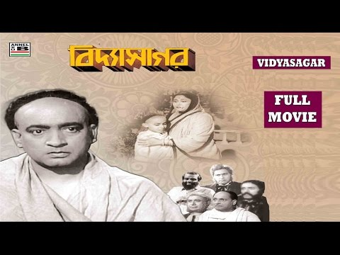 Vidyasagar | বিদ্যাসাগর | Bengali Full Movie | Old Classic | Biographical Movie